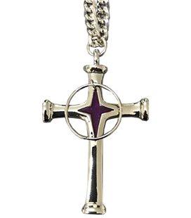 Collana Con Croce Del Protettore Degli Umani - Pidak Shop