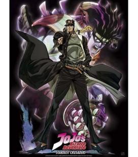 Jojo's Bizarre Adventure - Jojo - Star Platinum - Poster - Wallpaper - Abystyle - Ufficiale - 52 x 38 cm - carta laminata 170