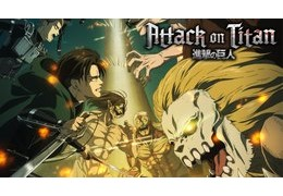 Attack on Titan – La Season IV